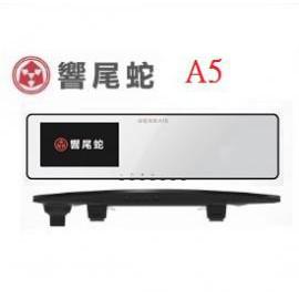 贈32G記憶卡+免運 響尾蛇A5 1080P 高畫質行車記錄器