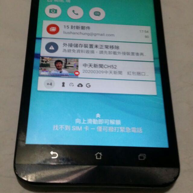ASUS Z00AD 5.5吋 2G/32G  功能正常