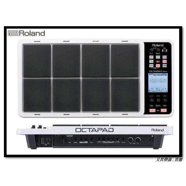 【又昇樂器 . 音響】BOSS ROLAND OCTAPAD SPD-30打擊板 重塑經典的多功能打擊板!