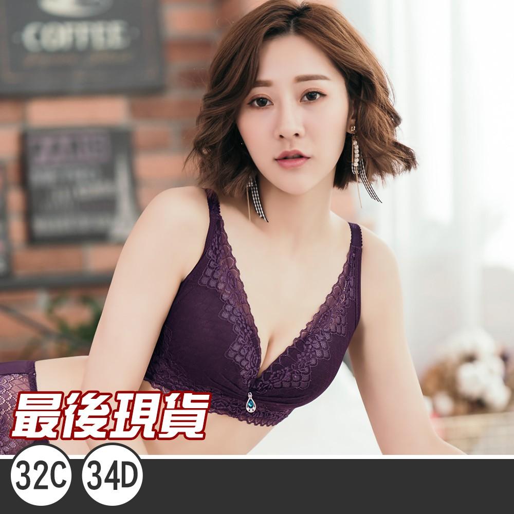 【黛瑪Daima】(32C、34D)立體罩杯撐托集中聚攏機能調整型內衣 紫色 8287 ※本商品拆封不退