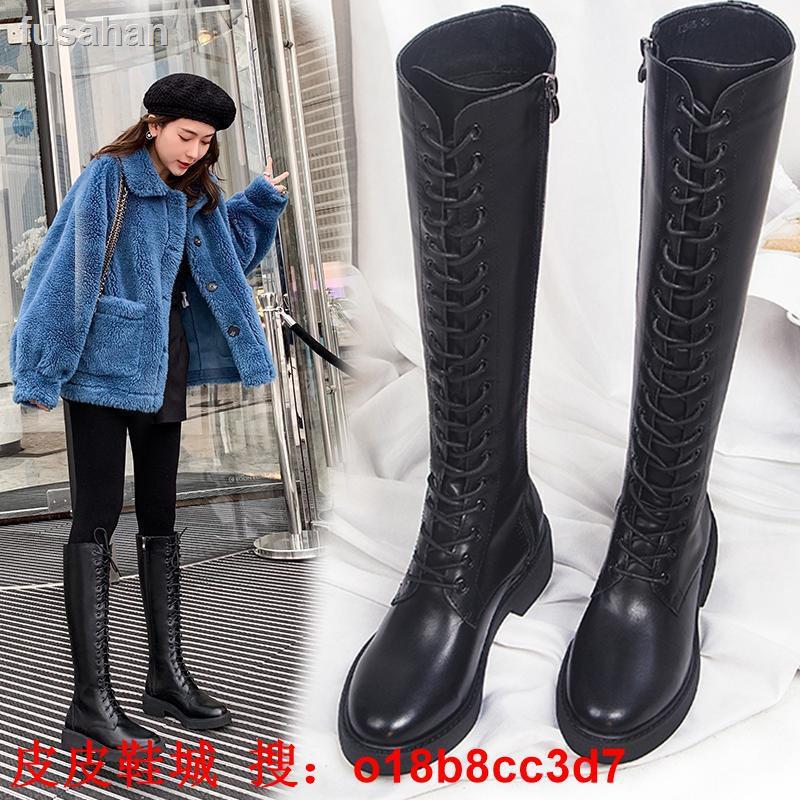TW皮皮鞋城-特價促銷▧☒✌長靴女2019冬季新款學生韓版系帶網紅親子馬丁靴靴加絨保暖瘦瘦靴