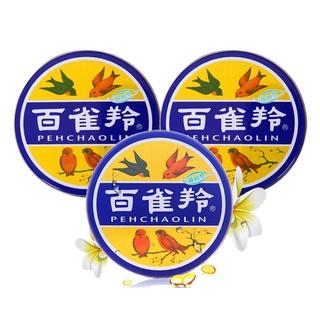 百雀羚面霜護膚脂滋潤型18.5g/ 41.5g 秋冬季護膚香脂冷霜 雪花膏