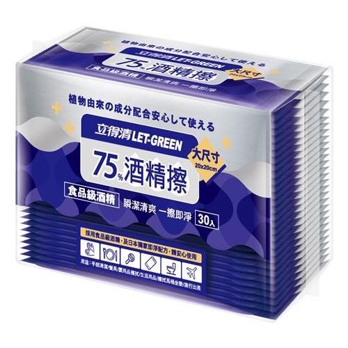 LET-GREEN 立得清 75%酒精擦單片(30入/包)【小三美日】DS000284