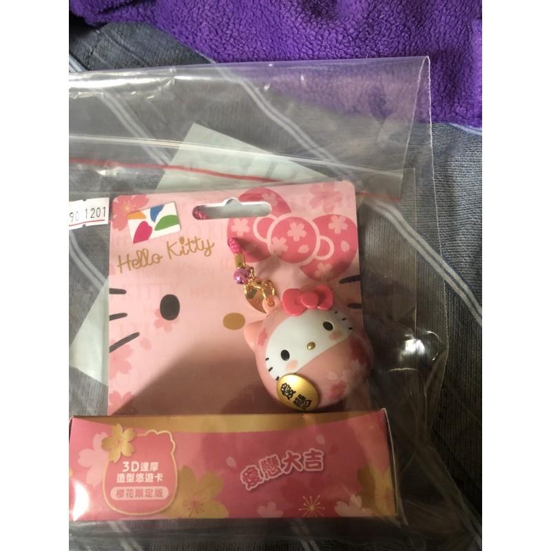 Hello kitty 達摩3D造型悠遊卡-櫻花限定版