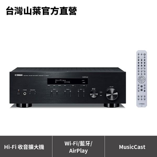 Yamaha R-N303 Hi-Fi擴大機