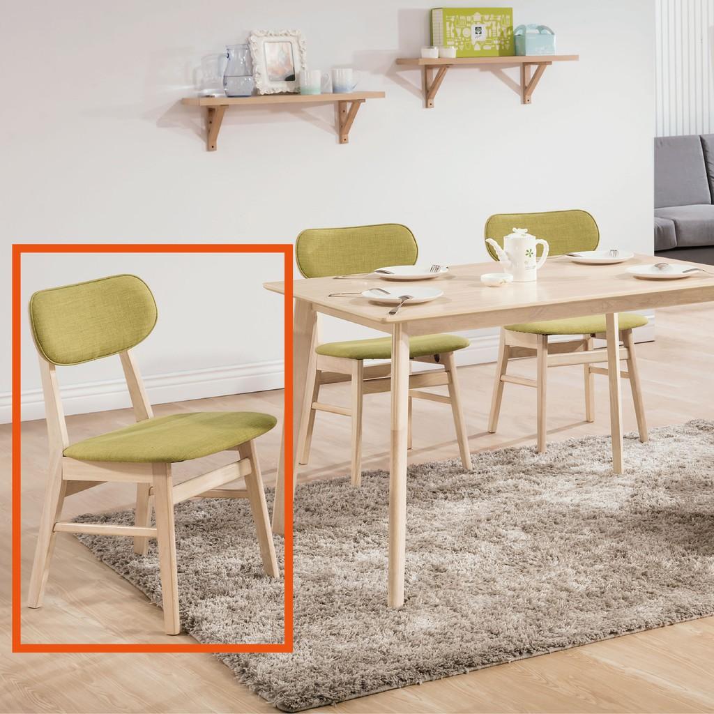 【45cm綠布餐椅-B428-05】餐椅 北歐工業風 書桌椅 長凳 實木椅 皮椅布椅 餐廳吧檯椅 會議椅【金滿屋】
