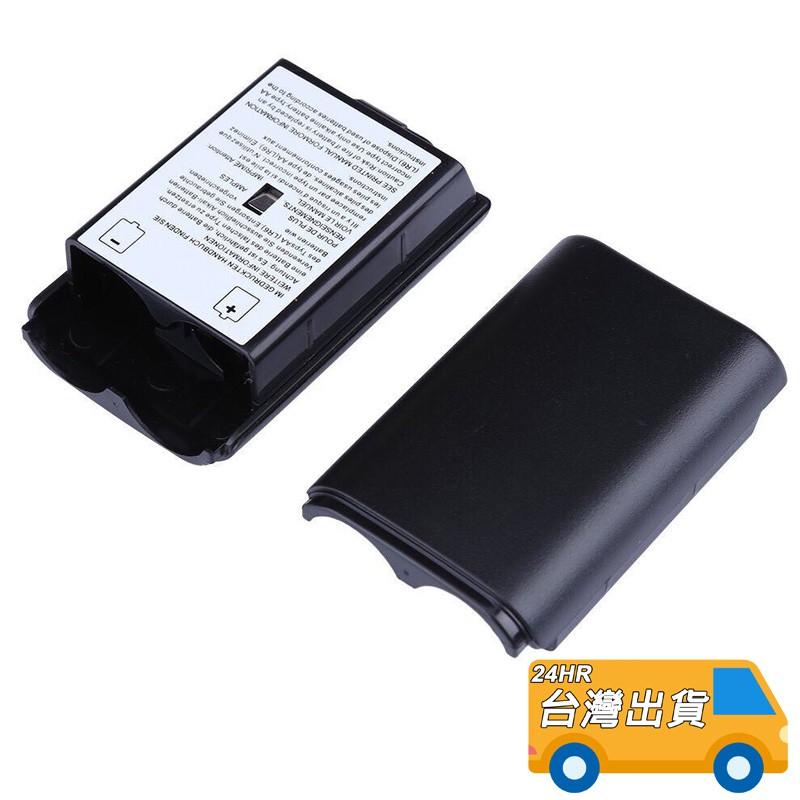 XBOX360 電池盒 無線手把控制器 電池蓋 360手把 電池後蓋 電池殼 手把電池盒