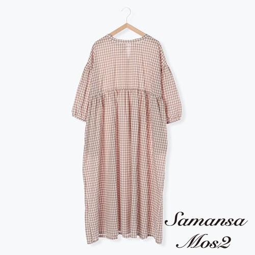 Samansa Mos2 格紋/素面正反穿純棉蓬袖洋裝-附襯裙(FL16L0H0980)