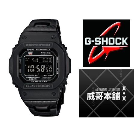 【威哥本舖】Casio台灣原廠公司貨 G-Shock GW-M5610BC-1 熱銷新版六局電波太陽能