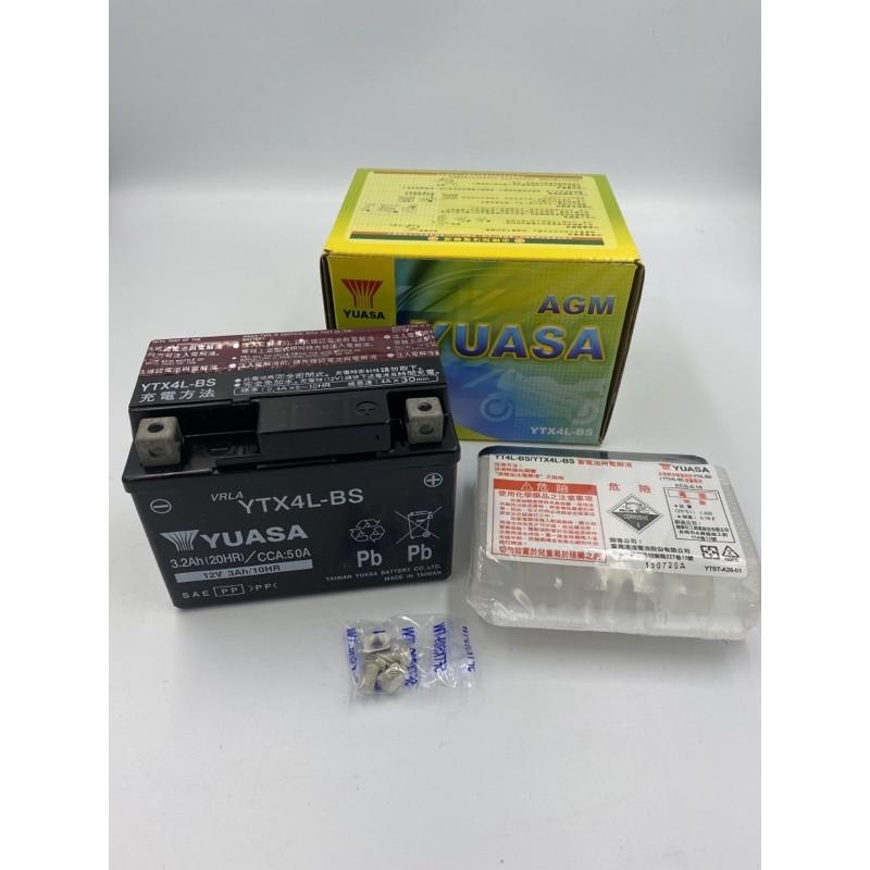 (正廠電瓶)湯淺電池 4號 4L YUASA YTX4L-BS JOG 勁風 大兜風 BWS VINO 50 90