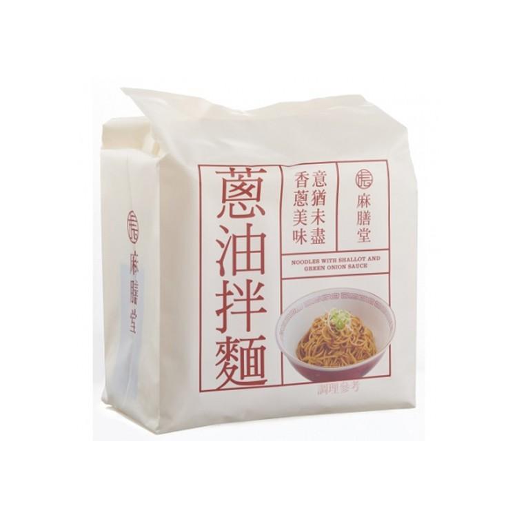 麻膳堂蔥油拌麵115gx4包/袋 【大潤發】