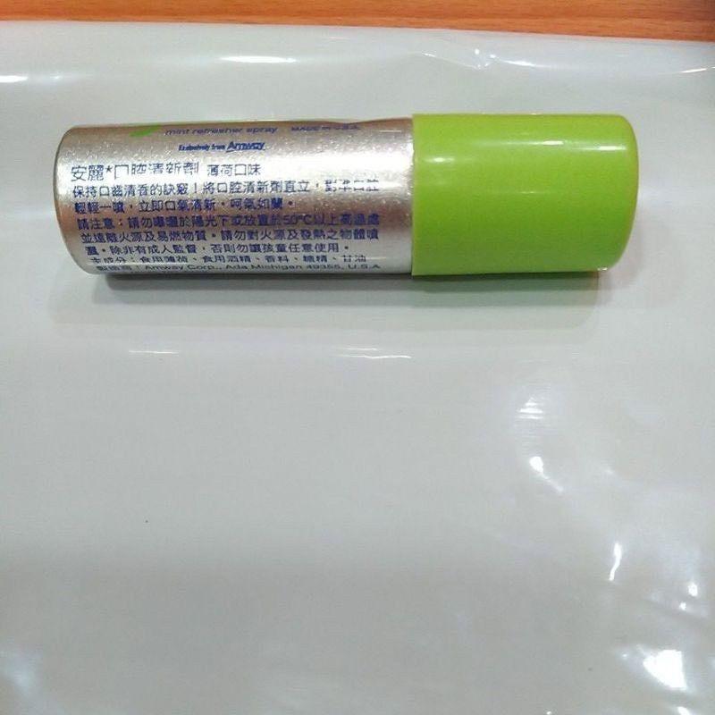 安麗 口腔清新劑14ml
