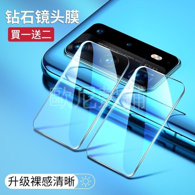 【買一送二】 LG G8X G6+ G6 G7+ G7 G5 Thinq 鏡頭膜 後鏡頭貼 鋼化玻璃貼 保護貼膜