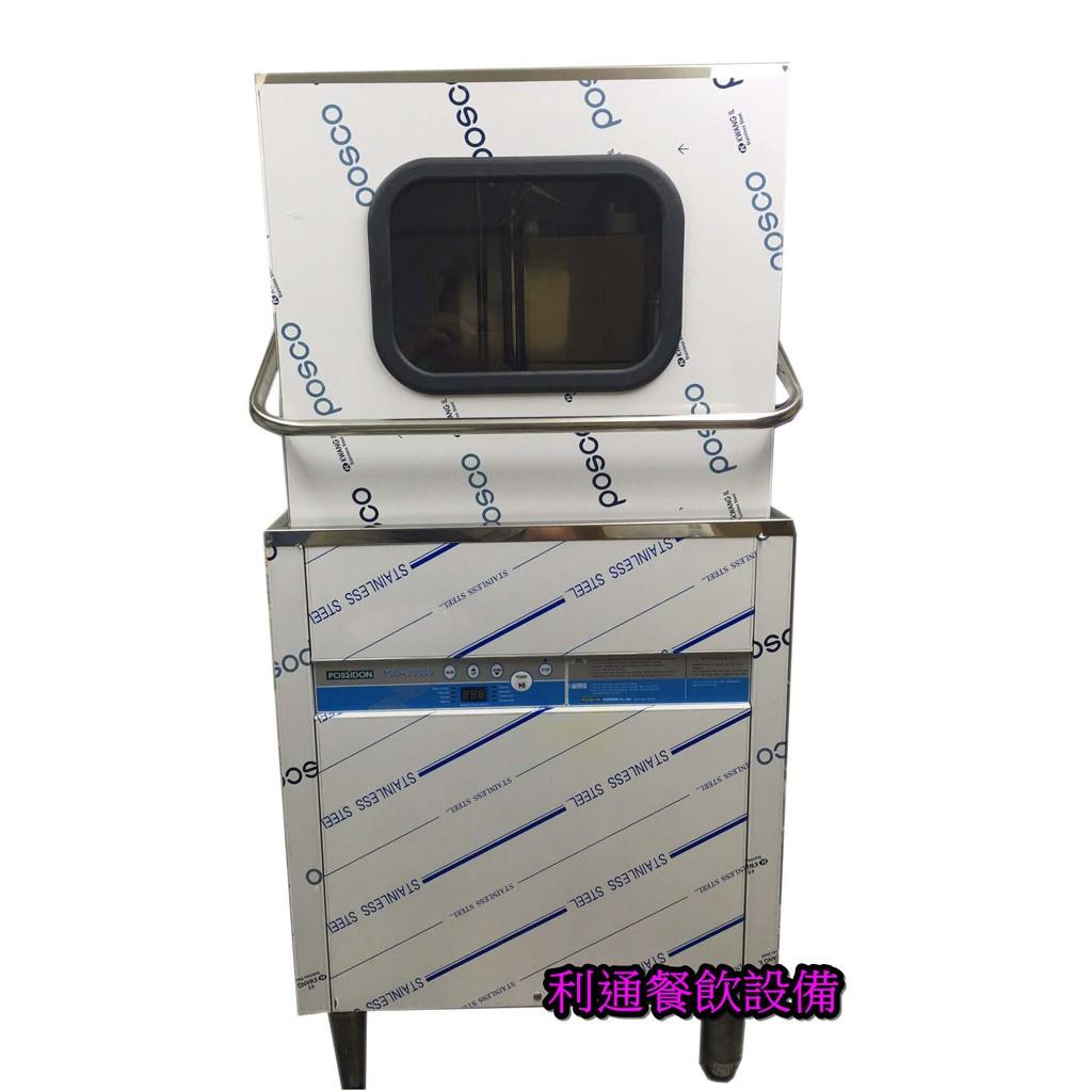 《利通餐飲設備》落地型洗碗機 洗碗機(含安裝)