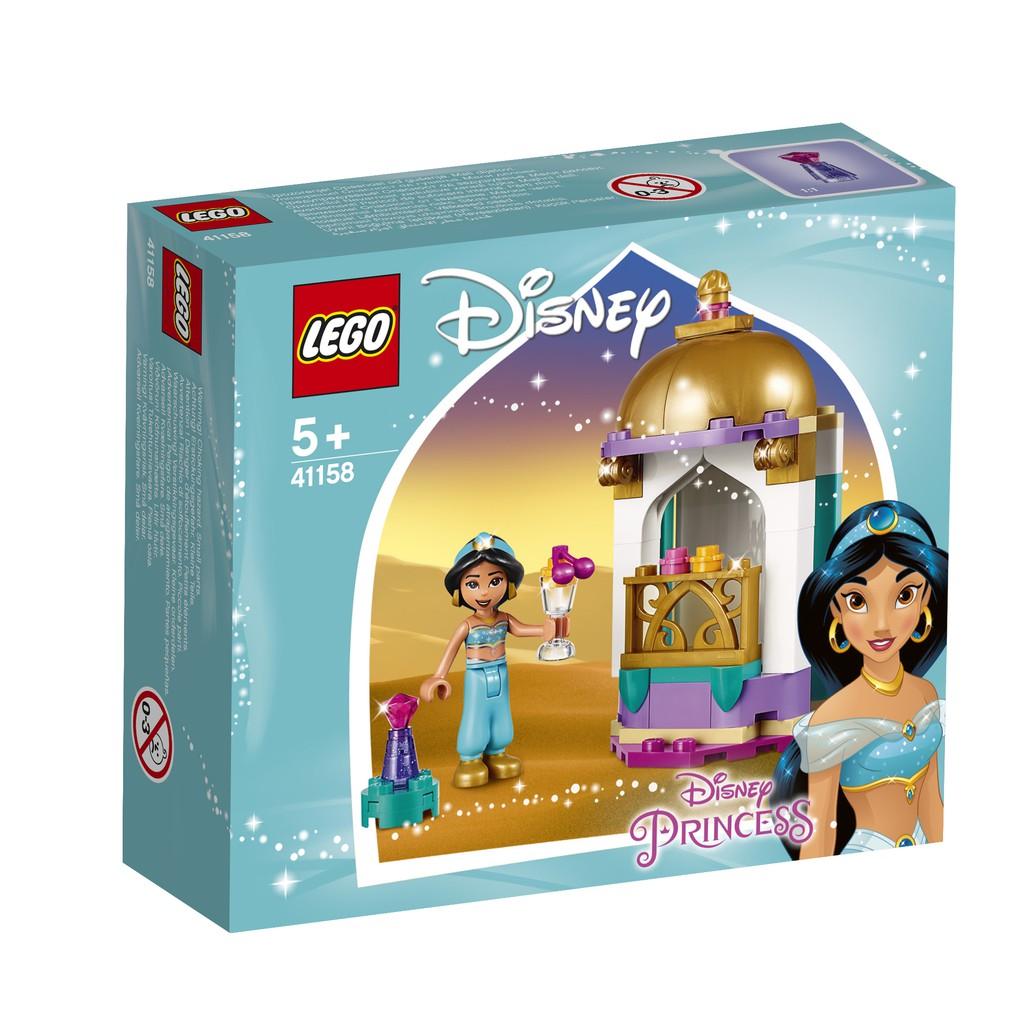 【台中翔智積木】LEGO 樂高 公主系列 41158 Jasmine's Petite Tower