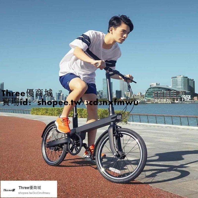 【電動自行車】小米米家騎記電動助力自行車新國標版黑色非折疊20寸內置鋰電腳踏
