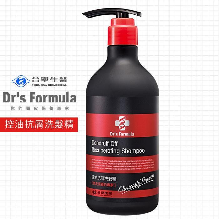 【台塑生醫 Dr's Formula】控油抗屑洗髮精_580g/瓶