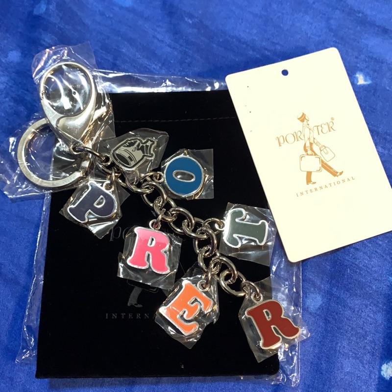 Porter鑰匙圈 字母串鑰匙圈 金屬鑰匙圈