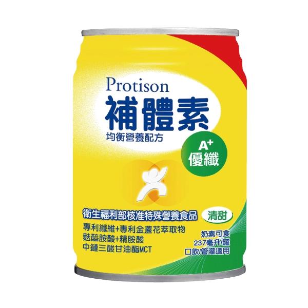 補體素 優纖A+ -清甜 (237ml/24罐/箱)成箱出貨【杏一】