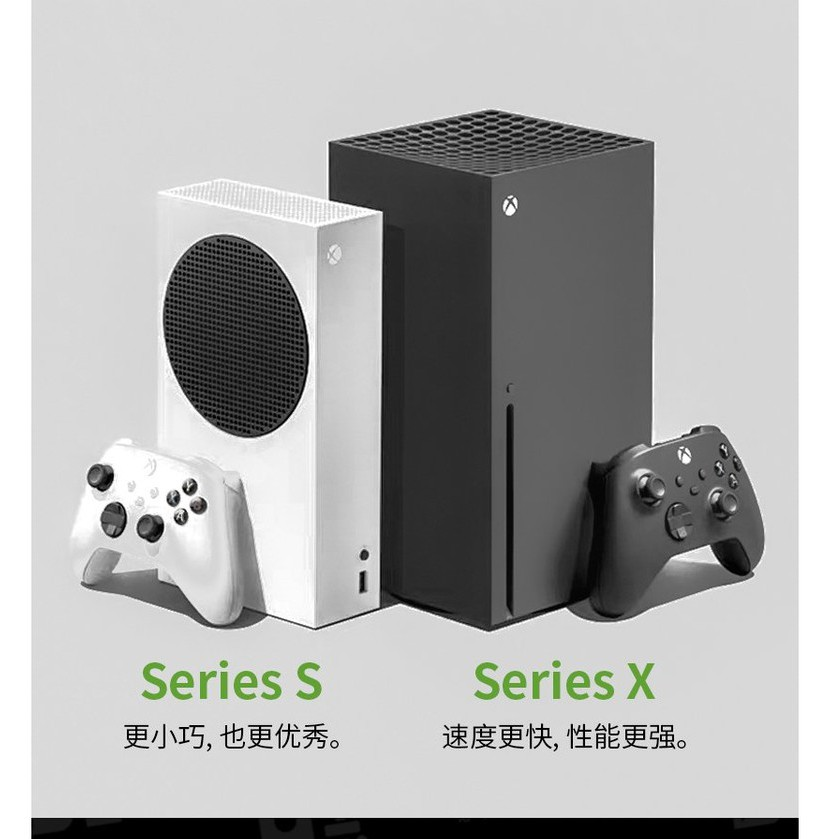 Xbox Series S/X主機 XSS XSX 微軟 次世代4K遊戲主機超高清 Ejfu