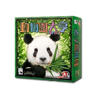 動物園大亨 Zooloretto 繁體中文版 高雄龐奇桌遊 新天鵝堡