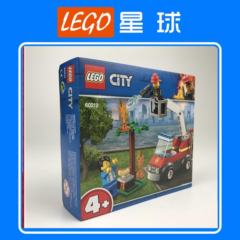 【滿天星辰】樂高都市系列燒烤失火救援60212 LEGO玩具積木