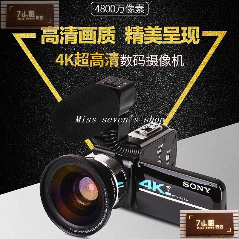臺灣賣家免運現貨Sony索尼 H·品質保證·DR-CX930E高清4K家用數碼DV攝像機夜視旅遊wifi照相機 WC89