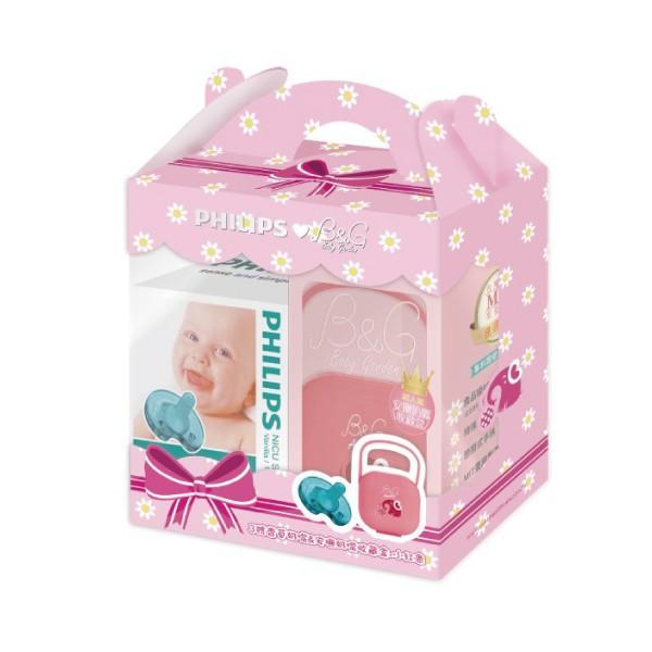 Baby Garden 安撫奶嘴收藏盒超值組(4號香草/天然奶嘴+收藏盒)小紅象【麗兒采家】