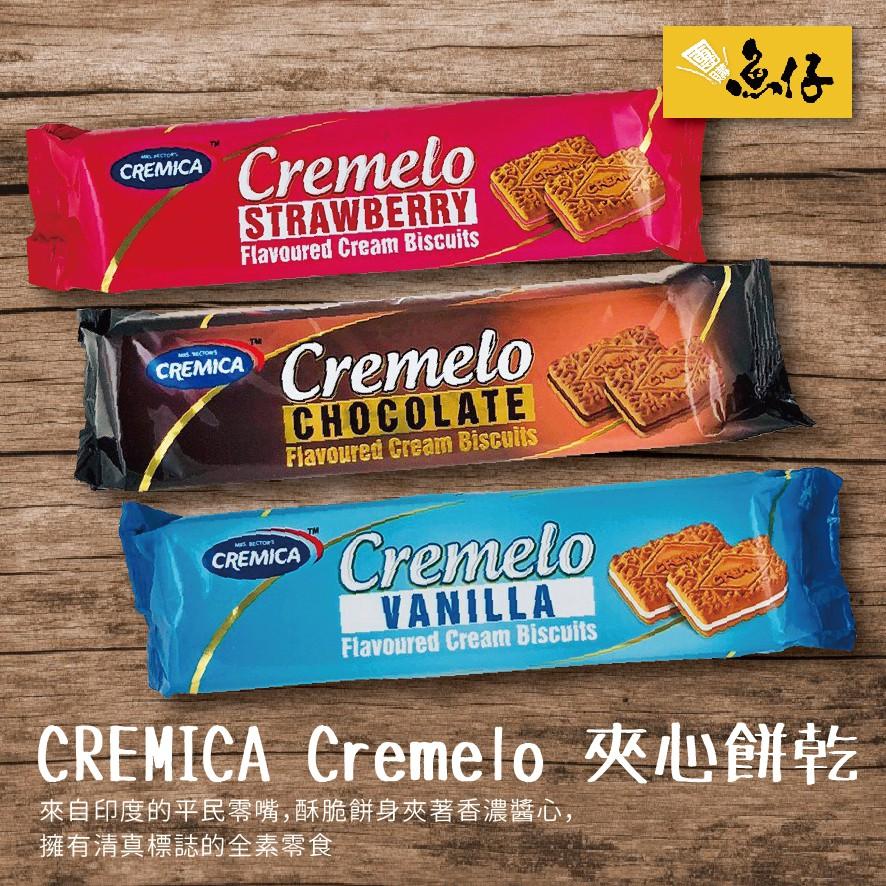 【魚仔團購】可尼佳 Cremica Cremelo 夾心 餅乾 印度 巧克力 草莓 香草 90g 全素 Halal 清真
