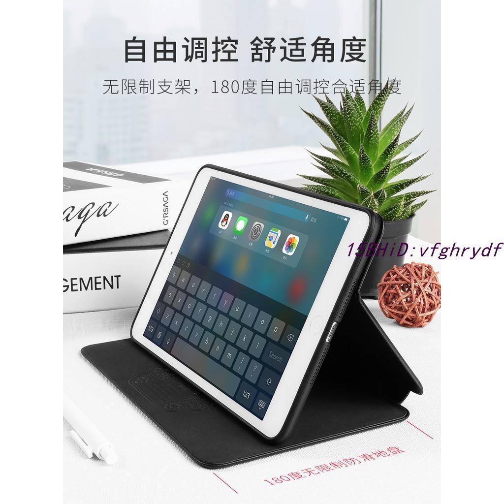 新款xundd訊迪ipad air2保護套簡約硅膠蘋果平板air1軟殼超薄送軟膜高檔超薄包邊個性熱賣現貨