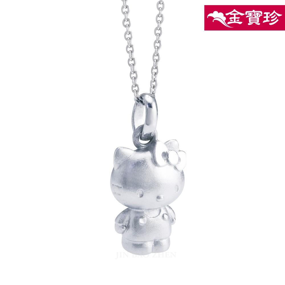 Hello Kitty凱蒂貓-歡樂時光銀飾墜子 kitty項鍊 三麗鷗正版授權 [金寶珍銀樓]