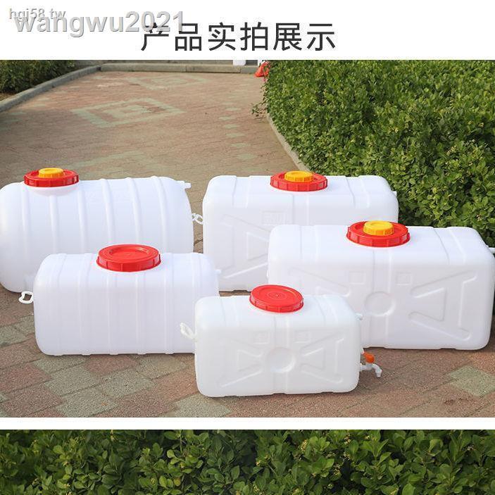 ☄✷食品級家用水桶帶蓋塑料儲水桶長方形蓄水罐加厚臥式水箱帶水龍頭