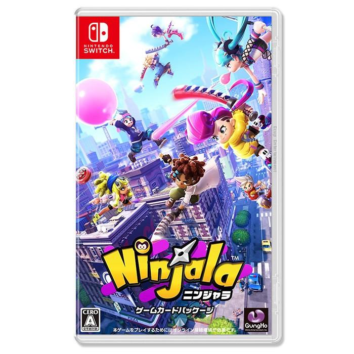 【Nintendo Switch】Ninjala 泡泡糖忍戰《支援繁體中文、日文、英文》