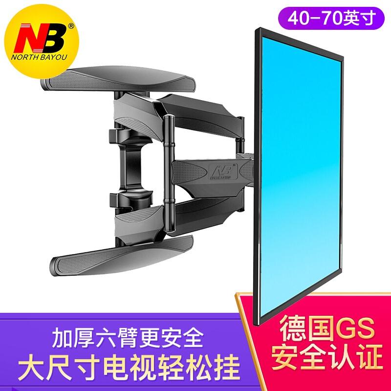 NB 55-85寸電視掛架伸縮旋轉電視機通用掛架電視機支架電視架P65