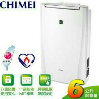 先詢問存貨♡轉售♡全新 CHIMEI奇美 RHM-C0600T /  RHMC0600T 6L 時尚美型 節能 除濕機 基隆市