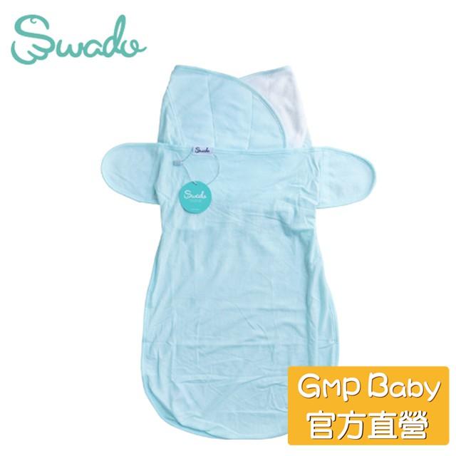 美國Swado-全階段靜音好眠包巾(入門款 - 夏日系列)