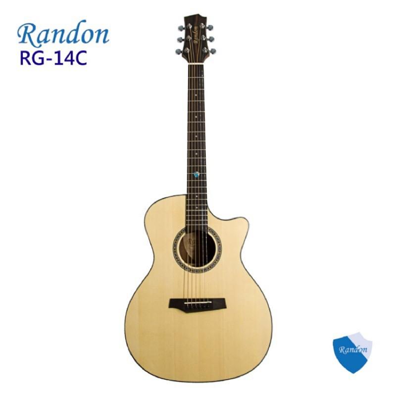 RANDON RG-14C 藍盾吉他 雲杉單板/側背桃花心木 缺角 41吋 民謠吉他 木吉他 GA桶【全館折300】