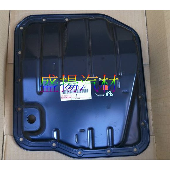 盛揚 豐田 正廠 WISH (04-12) CAMRY 2.0 02- 變速箱油底殼 (4速用)