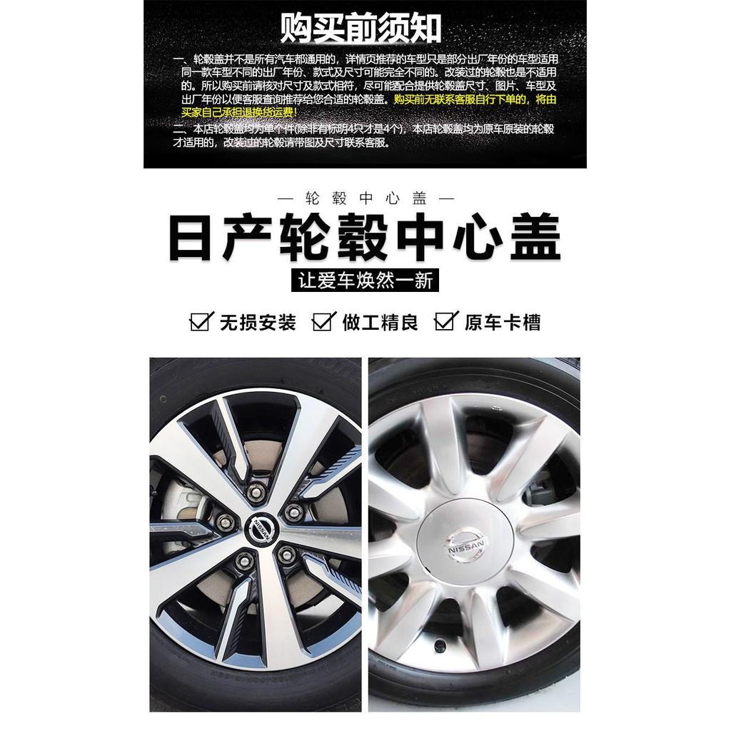 【優選車品】原廠配件Nissan輪框蓋 輪轂蓋 車輪標 輪胎蓋 輪圈蓋 輪蓋 尼桑中心蓋 ABS防塵蓋 X-TRAIL