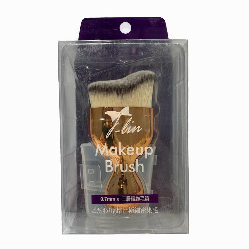 J-Lin 玫瑰金粉底刷(乾濕兩用)刷具 粉底刷 修容刷 彩妝刷 眼部刷具 美容工具 刷具 美妝刷具