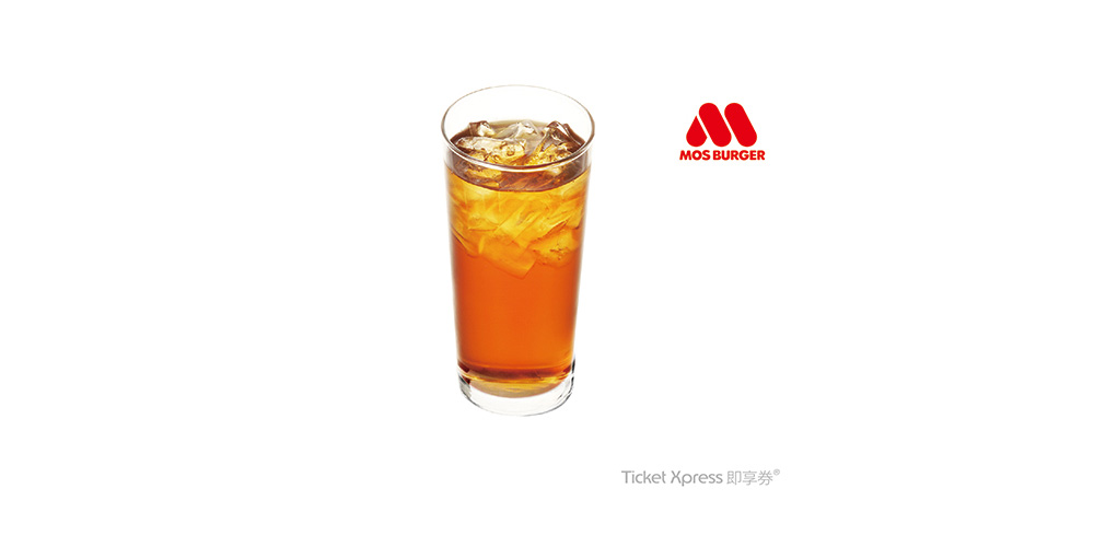 【新戶禮】摩斯漢堡冰紅茶(M)兌換券