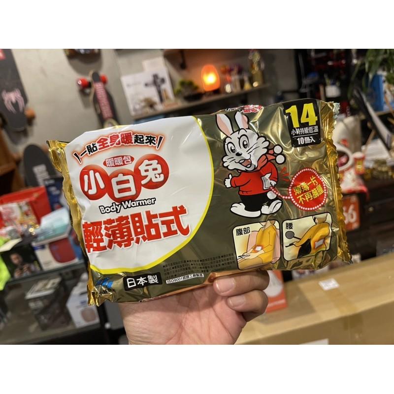 日本製|小白兔暖暖包 輕薄貼式 10入|1入可選、小白熊暖暖包 1入