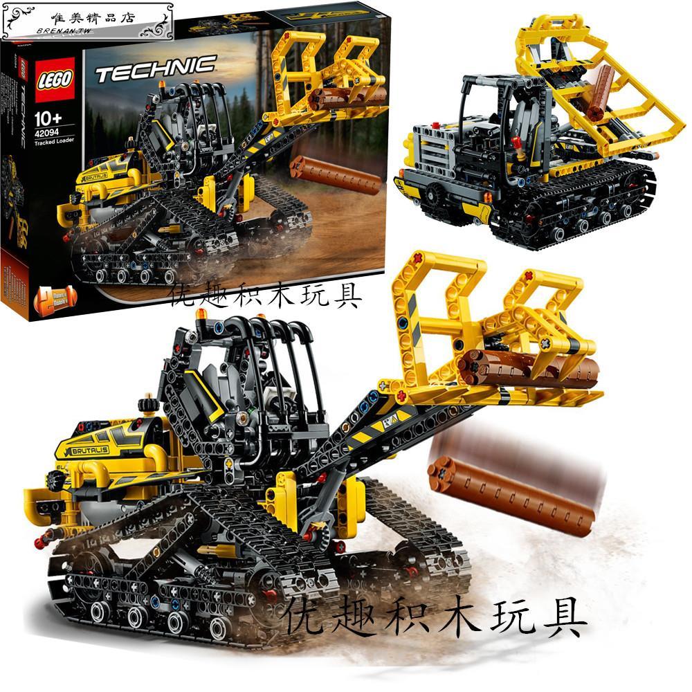 特惠☆LEGO樂高42094 機械組科技系列 履帶式裝卸機 叉車 拼插積木玩具