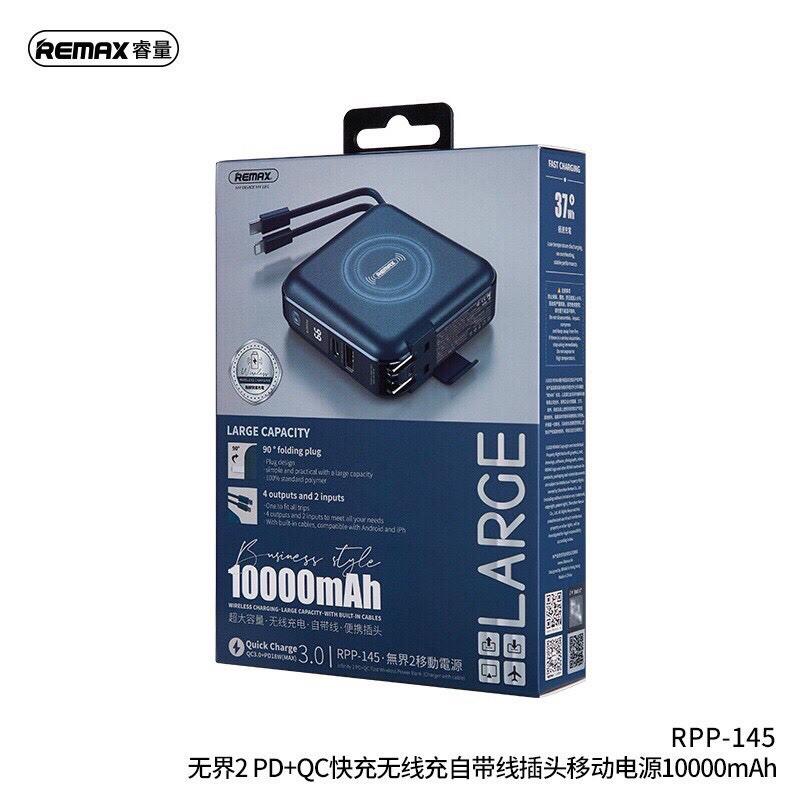 REMAX 無界2 PD+QC無線快充+自帶線+插頭行動電源(現貨)