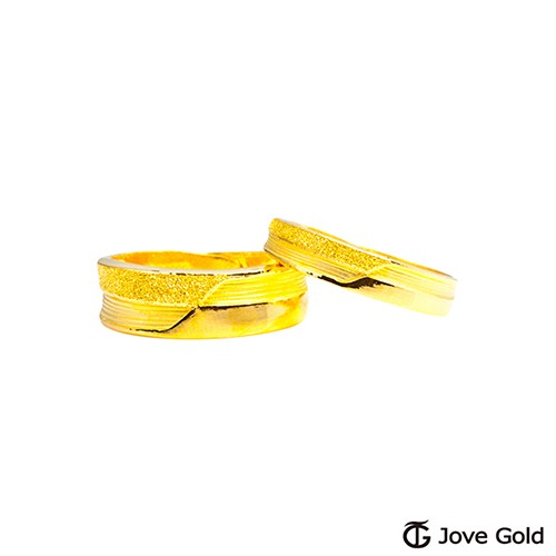 Jove Gold 漾金飾 堅定的心黃金成對戒指(現貨+預購)