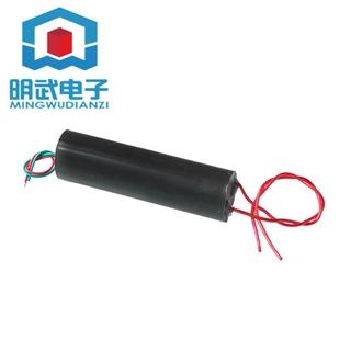脈沖高壓包逆變器901直流高壓模塊 電弧發生器 3-6V 800-1000KV