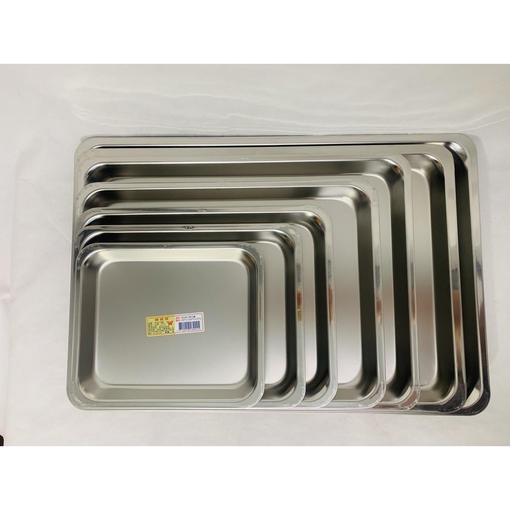 【宅裡買】蝴蝶牌 304不鏽鋼方盤(特小.小.中.大) 茶盤 茶盤組 滴水盤 全尺寸《台製現貨》