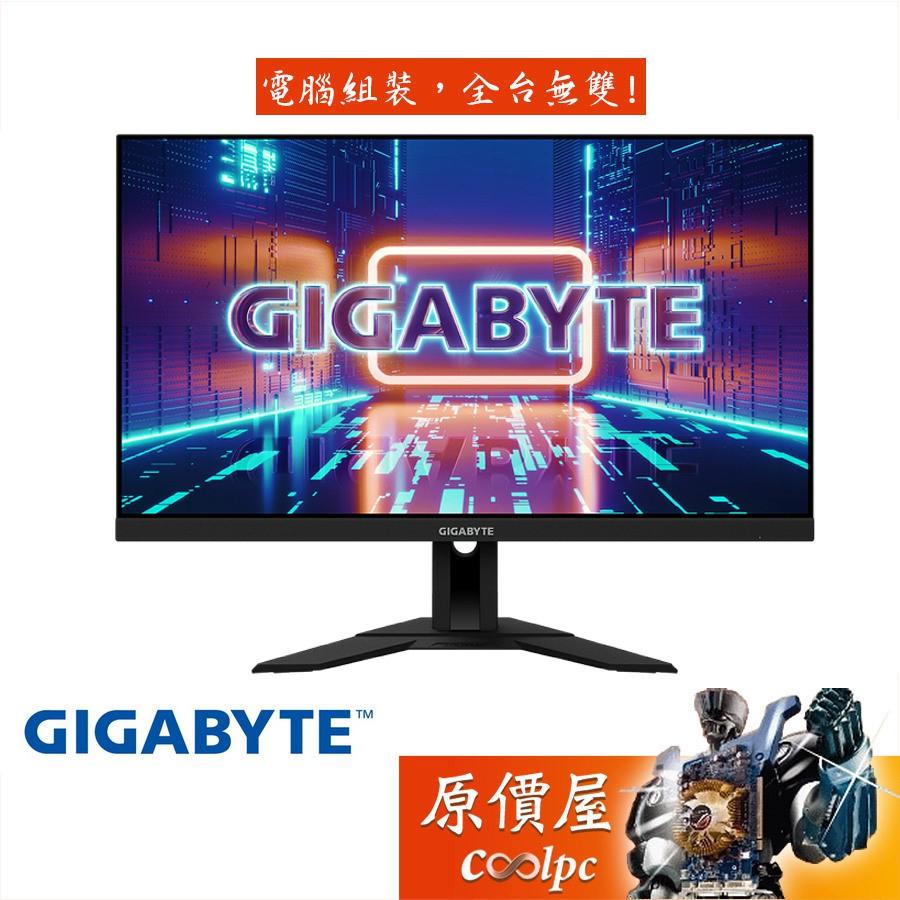 GIGABYTE技嘉 M28U 1ms/HDMI2.1/IPS/144hz/含喇叭/螢幕/原價屋
