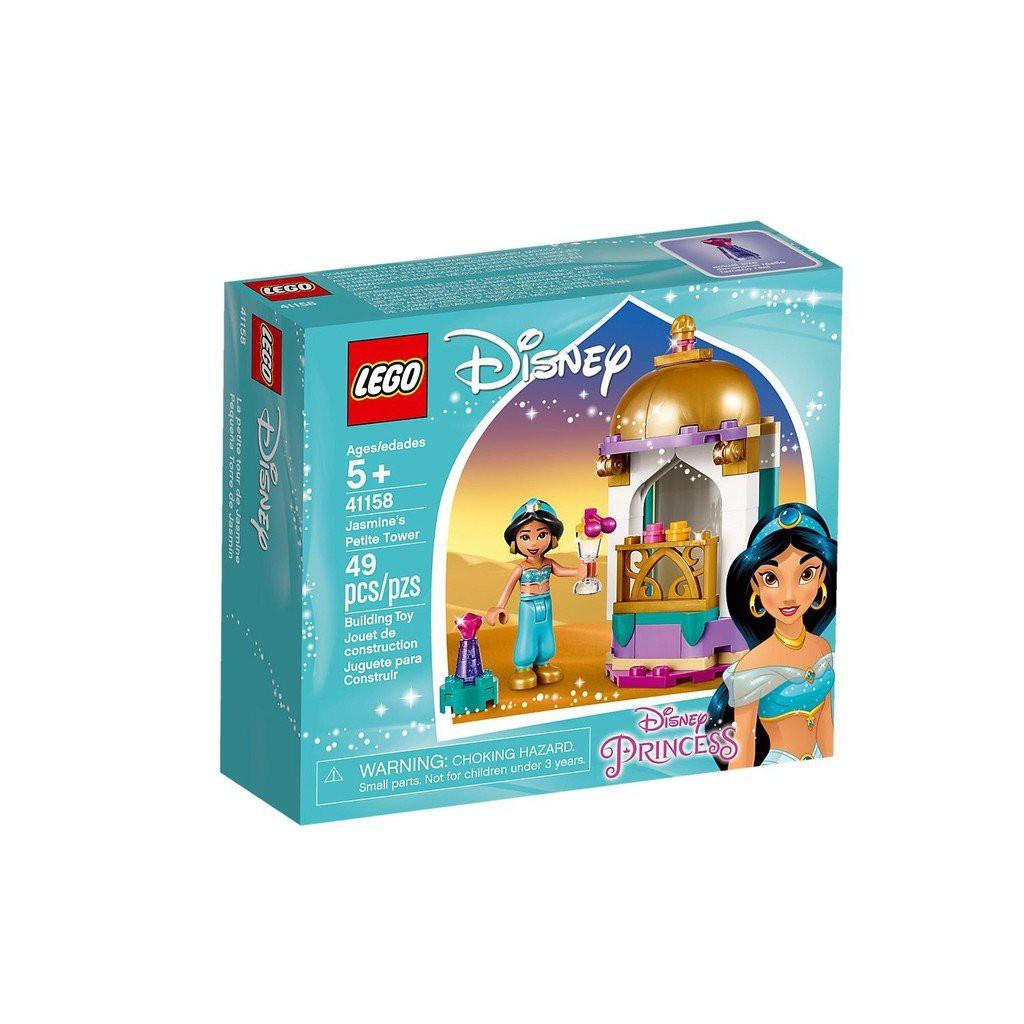 [Yasuee台灣] LEGO 樂高 41158 茉莉的金頂小塔 迪士尼公主系列 下單前請先詢問