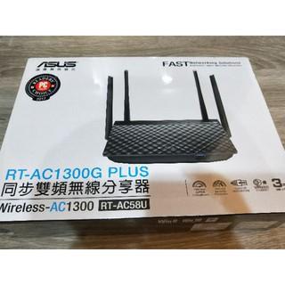 全新華碩 ASUS RT-AC1200G PLUS  AC1200 WIFI路由器 ac1200g+ 楠楠